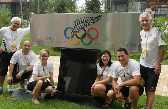 NZ_Olympic_logo_2008_large